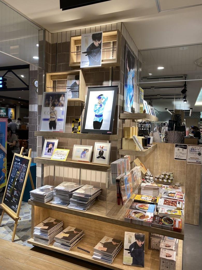 【画像】 有隣堂アトレ恵比寿店 「YUZULL' BE  BACK Ⅲ」 写真展示中!