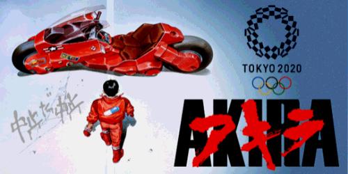 ネオ東京2020オリンピック「こんな五輪だけどフィールドキャストでお手伝いに行っできます」
