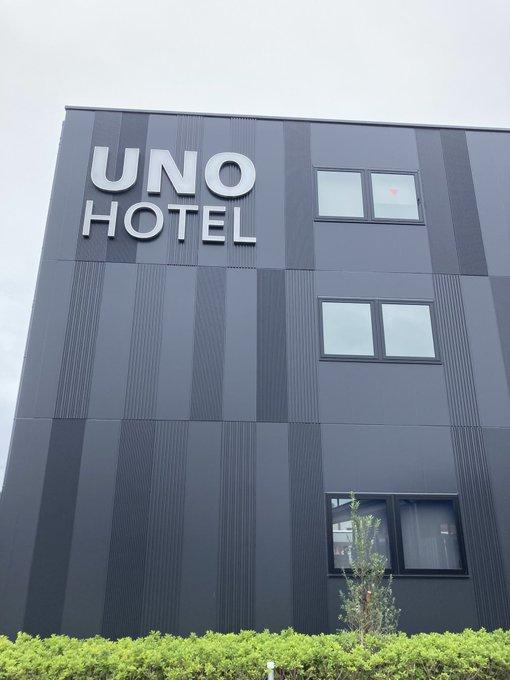 UNOホテルオープン初日「来ちゃいました。」「宇野駅徒歩1分の立地。」