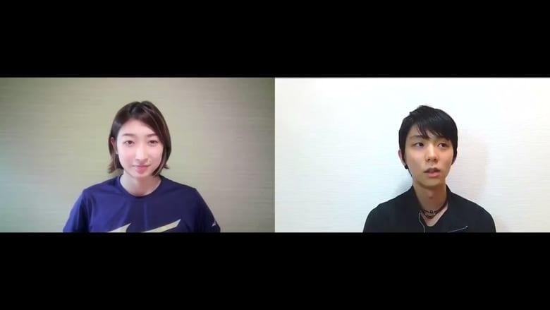 【動画】池江璃花子×羽生結弦の初対談「対談の様子をほんの少しですが動画で公開します!」