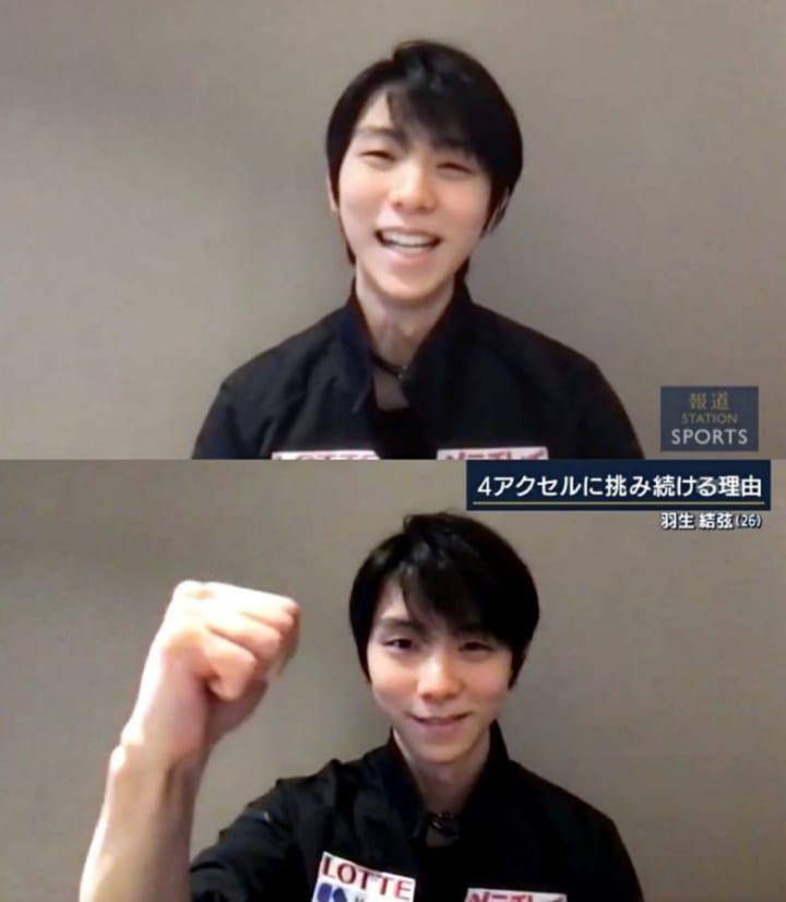 【画像】ムキゆゆ!「4Aの練習で腕もムキムキに」「握りこぶしが立派に」