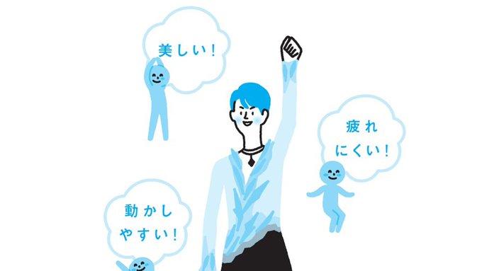 【記事】お手本にしたいのはフィギュアスケートの羽生結弦選手! 〜理学療法士が認める「これこそ最も姿勢が美しい日本人」〜
