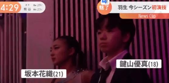 【動画】羽生結弦、熱演に後輩たち興奮!