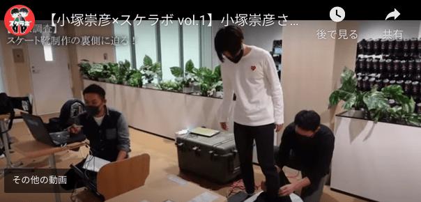 【動画】フィギュアスケート靴の検証動画がアップ! 〜YouTubeチャンネル スケラボ/Skate Lab〜