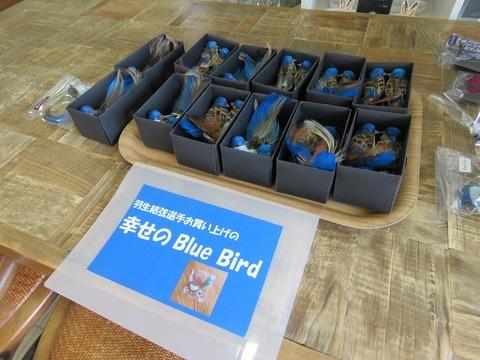 【投稿】青い鳥さん売り切れ「羽生結弦選手お買い上げの『幸せのBlueBird』完売しました」