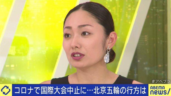 全土で感染者数2ケタの中国がフィギュアGPを中止に…北京オリンピックを成功させたいという意志の現れ?安藤美姫さんも懸念