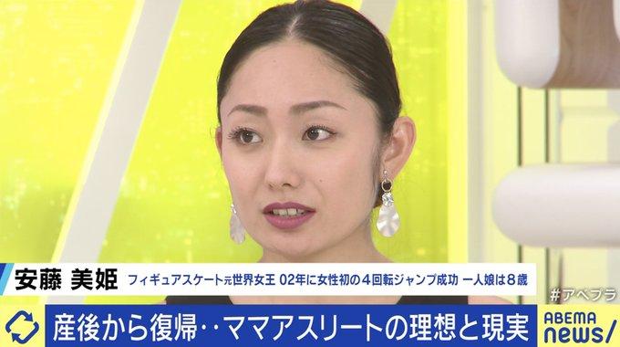 """「""""ママアスリート""""という表現に違和感」安藤美姫さんが出産からの復帰、育児しながらの競技を語る"""