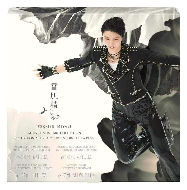 【画像】中国で発売予定の雪肌精みやびシリーズセット