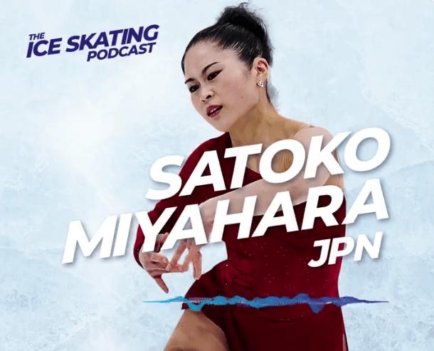 宮原知子「アイススケートポッドキャストの最新エピソードで、次のシーズンに向けた彼女の新しいプログラムについて語ります。」