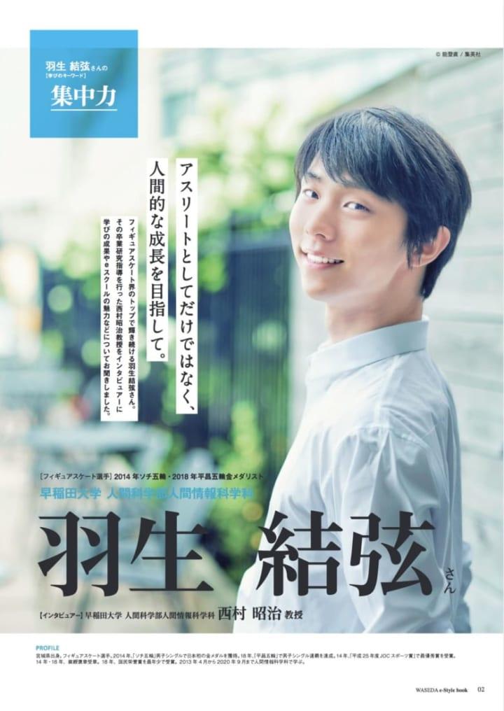 【画像】早稲田で載せてた白シャツ「安定の腕まくり」「人間的な成長を目指して」