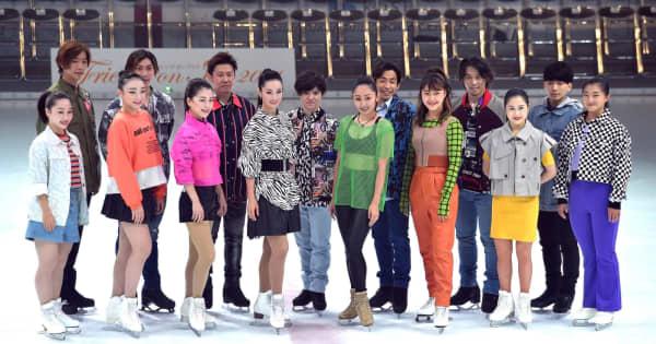 「フレンズ・オン・アイス」2年ぶり開催へ 荒川静香さん 現役選手へ「成長の場に」