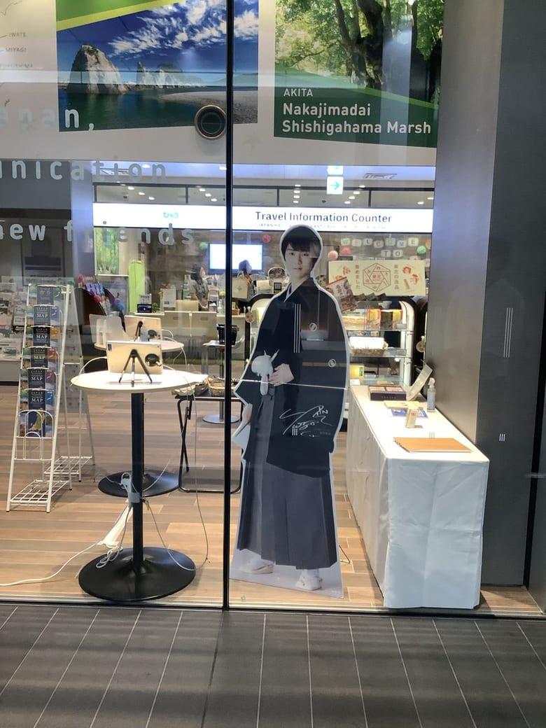 【投稿】東京駅に羽生くん「八重洲中央北口1階」「JAPAN RAIL CAFE」