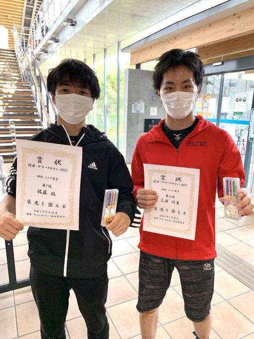 関東サマートロフィー 男子結果  1位 佐藤駿 233.91点 2位 三浦佳生 177.79点 3位 佐藤由基 129.53点
