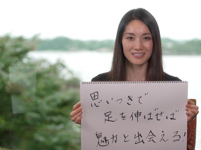 宮城県が地域の魅力伝える動画配信 第1弾は荒川静香さんが利府町を紹介