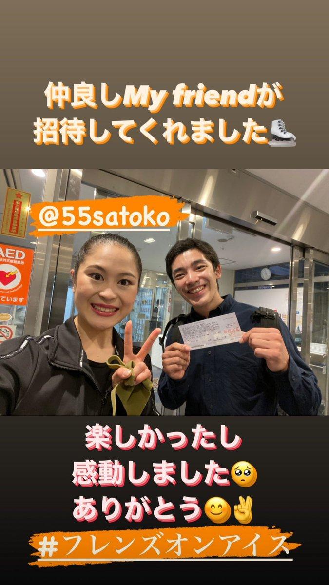 【投稿】白井健三くんのインスタストーリーに知子ちゃんが!
