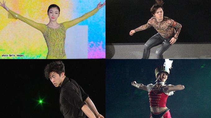 キム・ヨナ、ネイサン・チェン、宇野昌磨らが出演! オール・ザット・スケート 8月から5か月連続放送決定!