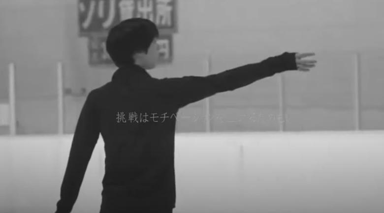 【動画】モノクローム阿修羅 × 珠玉の結弦語録  ~自分史上最強の自分へ~