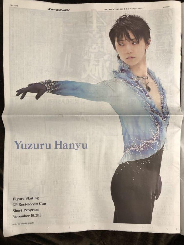 【画像】これ新聞紙面を飾った「演出されてるわけでもないのにポーズがいちいちきまる」