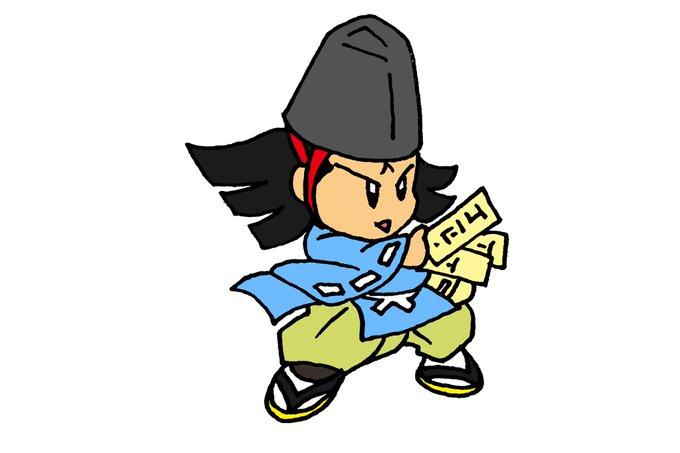 知らず踏むとバチが当たる!? 羽生結弦のフリープログラム『SEIMEI』ゆかりの「晴明石」が北鎌倉に