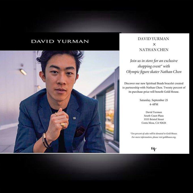 デビッドヤーマン ×  ネイサンチェン ショッピングイベント 9/25 ネイサンと共同制作したビーズブレスレットを販売! 〜売り上げの20%はアジアンヘイト反対団体に寄付〜