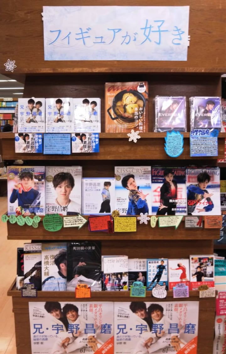 【画像】ジュンク堂書店 名古屋店「高橋ー」「別に良いんじゃない?住み分けが大事」