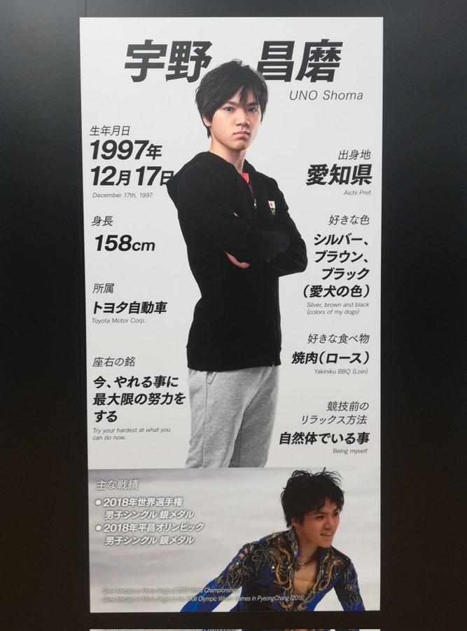 2020 FAN ARENA「東京ビッグサイトで9月5日まで。緊急事態宣言下のため東京都在住者のみ入場可能(来場登録と身分証の提示が必要)。」