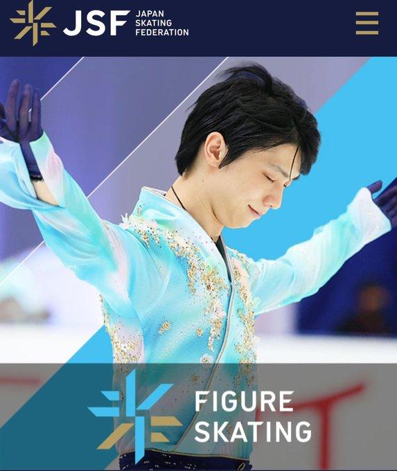 【投稿】羽生選手ステキです 〜日本スケート連盟 新エンブレムデザイン〜