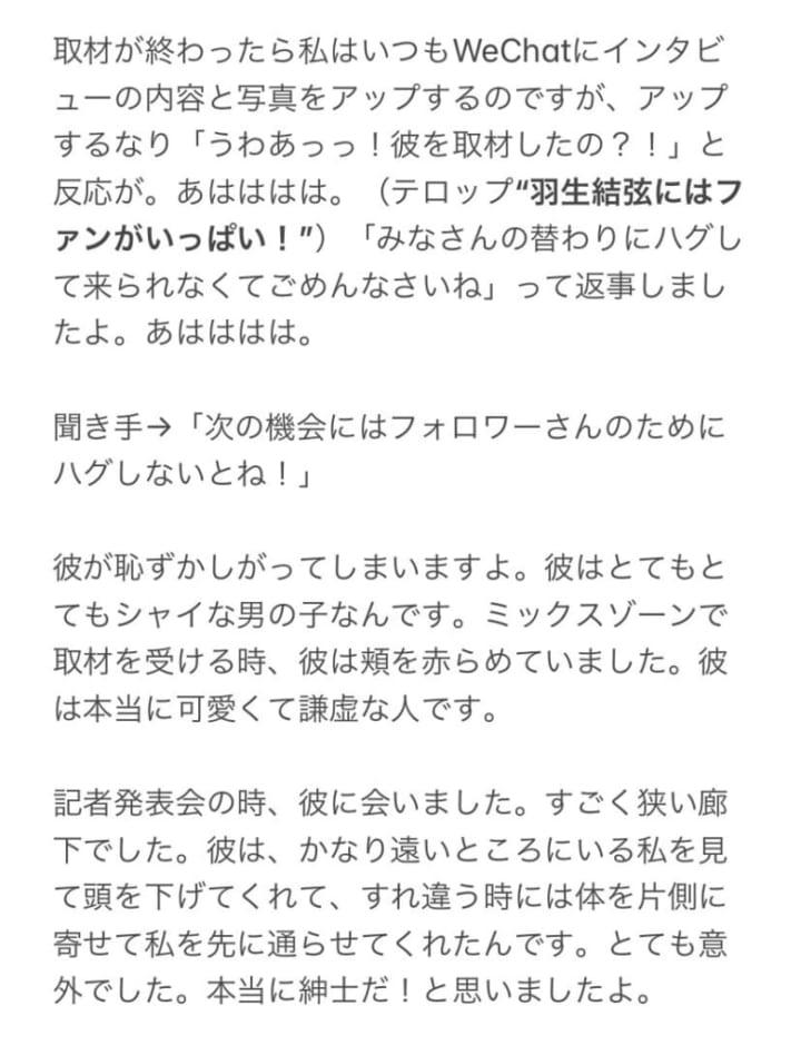 【投稿】どこのメディア? 「笑いが豪快だねw」「日本のメディアもこれぐらい言ってくれたらいいのに…」
