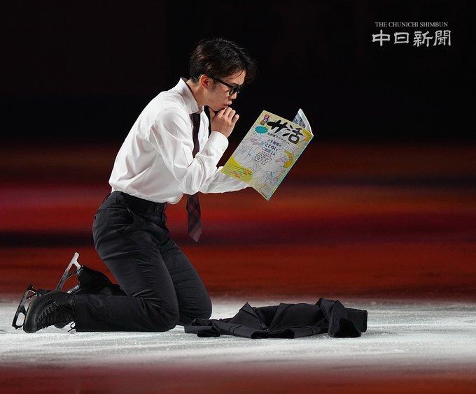 【投稿】カーニバル・オン・アイスで演技する友野一希「今回はサウナ雑誌」