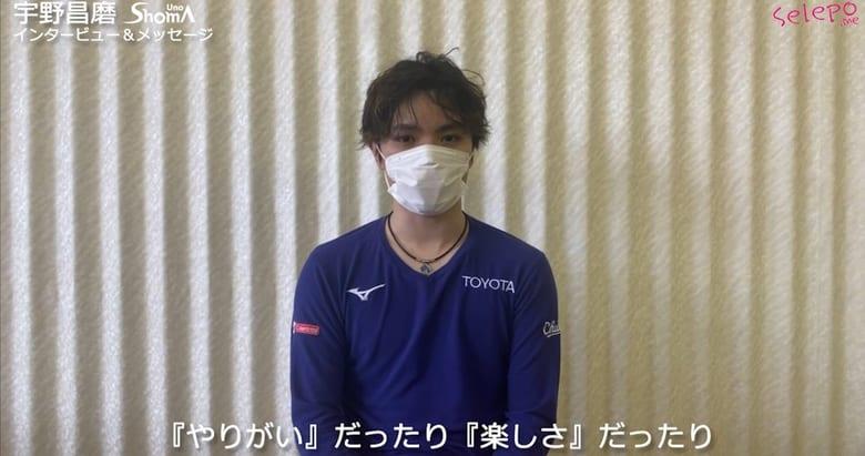 エンスカイスポーツ部、宇野昌磨選手のインタビュー&メッセージ配信!