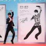 【保存推奨】羽生結弦が仙台で記念モニュメントのデザイン発表式に出席!画像大量まとめ!