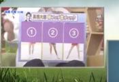 高橋大輔が「脚の形フェチ」告白!出演者からは総ツッコミ!w ザギトワ選手の脚がタイプ。