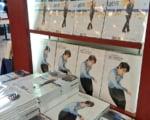 各書店でYUZU'LL BE BACKが置かれてる!!表紙何回見てもいいなあ。