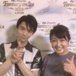 【6/13 キャストの映像有】羽生結弦の「バキュン!」キター!!