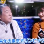 徳光和夫「東京五輪の最終聖火ランナーは羽生結弦選手がいい」