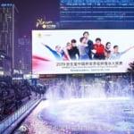重慶に出現したグランプリシリーズ中国杯の広告がすごい! 「何が驚きかって…看板じゃなくLEDだということ」