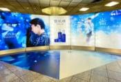 羽田空港の雪肌精×羽生結弦の広告が「青く発光しててすごく綺麗」と話題に! モノレールの国内線第一ターミナル駅の南口改札内…