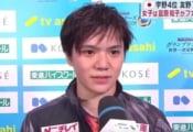 【映像あり】GPSロステレコム杯2019 ショートプログラム直後の 宇野昌磨 「めちゃめちゃホッとしましたよ。結構、フリップが6分間練習であんまり跳べなくて…」