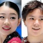日本スケート連盟 理事会で承認! 宇野昌磨、紀平梨花 らを2月のチャレンジカップに派遣。