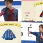 宇野昌磨選手の衣装マイデザインが公開!  …力強さと切なさ、ふたつの顔を表現…