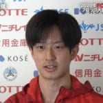 山本草太「何かを大きく変えなければ」と新拠点へ!  …フィギュアスケート2020-21シーズン「全日本選手権」への道…