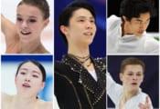 世界選手権、各国代表選手が出揃う!  …注目はロシア女子に挑む紀平、羽生とチェンの一騎打ち…