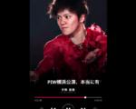 色々迷った結果? 本田圭佑選手×宇野昌磨選手×米将軍 の対談が行われる!