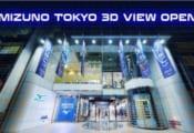 【動画】3D店内で宇野昌磨選手らの応援動画が閲覧可能! 〜MIZUNO TOKYOの3D Shop公開〜