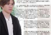 宇野昌磨インタビュー テキスト公開! SNS公募質問「フィギュアをやっていて良かったと思う時はいつですか?」