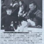 梨花ちゃん移籍の記事に結弦くんの写真「練習着はスポニチさん、SEIMEIは報知さん、DOIは日刊さんです」