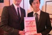 ヘアコスメメーカー社長 Masanao Fuyuhiro氏 IG「世界のネイサン・チェン選手と。 圧巻の3連覇と今後の活躍に期待。」