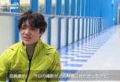 エンスカイスポーツ部、宇野昌磨選手の動画第3弾を公開! ~今日はどんな撮影か分かった編~