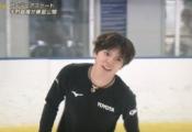 【動画】宇野昌磨選手の公開練習の各局ニュース映像まとめ!