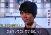 【動画有】NHK ニュースウオッチ9で羽生結弦特集!好評!